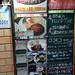 #2184 sign: lunch menu