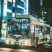 HINO Blue Ribbon City Hybrid_LNG-HU8JMGP_Kyoto200Ka2985