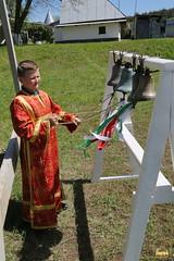 118. Вмч. Георгия Победоносца в Долине