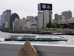P1004117 (digitalbear) Tags: panasonic lumix gh5 sumida river kiyosumi garden eidai bridge tokyo japan sharehotel lyuro skytree fukagawameshi miyako yakatabune