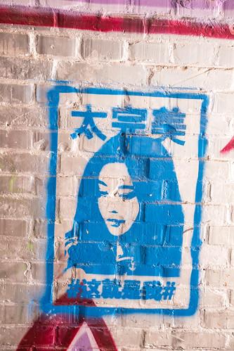 Peking_BasvanOort-145
