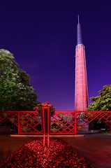 Shanghai - Xujiahui Park Memorial Chimney (cnmark) Tags: china shanghai xuhui district xujiahui park zhaojiabang road rubber factory chimney smokestack memorial greatchinarubberfactory location light flowers night nacht nachtaufnahme noche nuit notte noite ©allrightsreserved