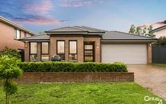 17 Olsen Court, Kellyville Ridge NSW
