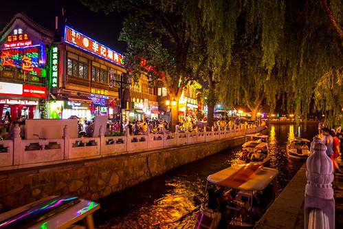Peking_BasvanOort-139