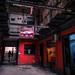 Pasajul Englez - Bucharest, Romania - Color street photography