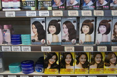 hair dye aisle (kendradrischler) Tags: drugstore hairdye products busan