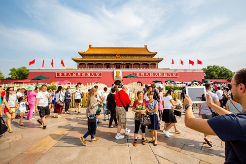 Peking_BasvanOort-6