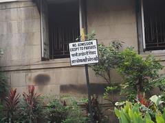 No non-parsis (scotted400) Tags: mumbai bombay india ateshgah firetemple parsi zoroastrian daremehr