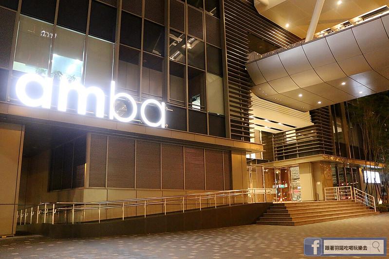 意舍酒店AMBA Que原木燒烤餐廳157