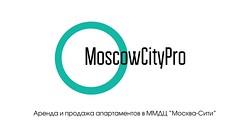 Apartamenty_v_MMDC_Moskva_City (moscowcityprorumoscowcityproru) Tags: апартаменты в москва сити