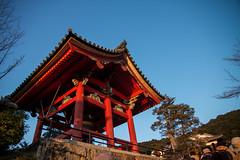 Kyoto, Japan (Nadialeesi) Tags: kyoto asia japan spring 2017 canon canoneos7d eos eos7d 7d travel travelphotography wonderlust wanderlust sun sunlight sunset sundown twilight goldenhour beauty naturallight noflash clear trip city urban urbanbeauty urbanjungle temple colors colorful