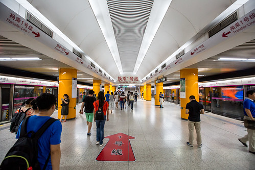 Peking_BasvanOort-171