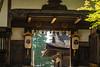 Koyasan, Wakayama Prefecture, Japan (David Ducoin) Tags: asia boudhism japan koyansan monk religion shinto shrine temple window koyasan wakayamaprefecture jp