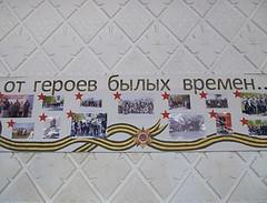 День Победы Кормовое. 1 jpg