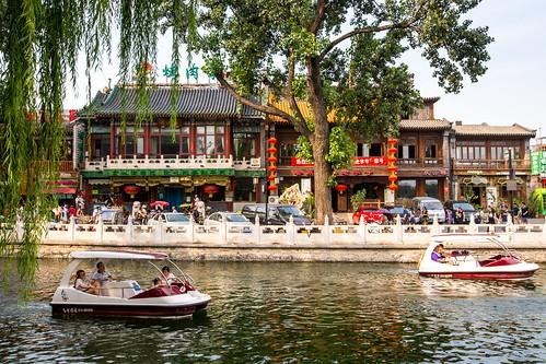 Peking_BasvanOort-87