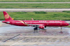 Juneyao Airlines   Airbus A321-200   B-8317   Shanghai Hongqiao (Dennis HKG) Tags: juneyaoairlines juneyao dkh ho airbus a321 airbusa321 aircraft airplane airport plane planespotting shanghai hongqiao zsss sha b8317 canon 7d 100400