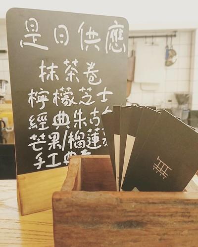 是日供應. #canton #signlesscafe #cake #cafeshop #coffeetime #coffeeshop #cafe #coffee #cheese #mango #tea #lemon #life #city #citylife #cafe☕ #廣州 #広州 #無牌咖啡 #午後 #蛋糕 #抹茶 #芒果 #
