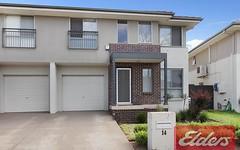 14 Northampton Drive, Glenfield NSW