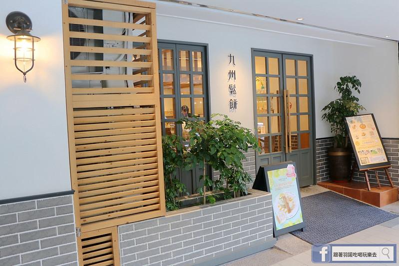 信義九州鬆餅咖啡店006
