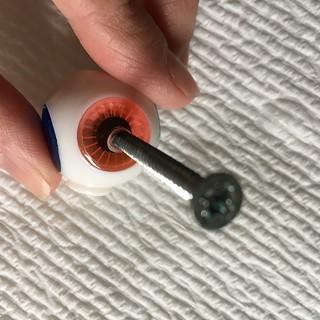 My method of removing Basaak Eyechips : Hot Screw Method