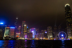 Symphony of Lights plus Fog (Jared Beaney) Tags: hongkong hongkongphotography asia china canon6d canon victoriaharbour nightphotography nightlandscapes symphonyoflights cityskyline city