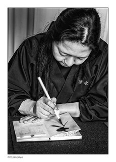 Careful calligraphy - with a brush [Explored]