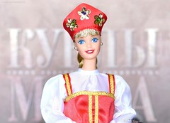 ✪ Photo by Daria Merkulova ✪ Dolls of the World Collection, Russian Barbie Doll by Mattel. Collector Edition 1996. Коллекционная кукла Российская Барби в русском национальном костюме, Куклы Мира, 1996 год (russian-photographer.ru) Tags: toy toys collectibles doll barbie bright beauty russia игрушка игрушки коллекционирование кукла барби ярко красота россия vtg rare vintage raritas puppet dummy beautiful 娃娃 puppe muñeca bambola poupée handsome nice lovely goodly superb wonderful barbiedoll russian mattel