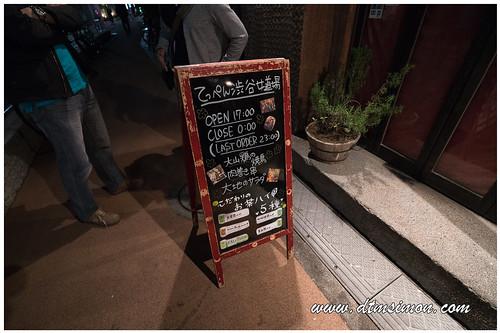 澀谷女道場居酒屋03.jpg