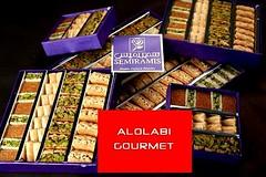 سميراميس #بقلاوة #برازق #بللورية #مبرومة #معمول #نواشف #غريبة #تمر #عجوة #مشكل #حلويات #مشكل_حلويات #فستق #جوز  #تويتات  #semiramis #authentic #Damascus #oriental #natural #sweets #classy #baklava (alolabigourmet) Tags: natural baklava damascus semiramis غريبة classy نواشف تمر oriental تويتات عجوة مشكل حلويات بللورية فستق sweets مشكلحلويات برازق جوز بقلاوة معمول authentic مبرومة