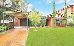 33 Wattle Street, Rydalmere NSW