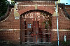 The gate (J Allan-1) Tags: zed ward asylum mental defective