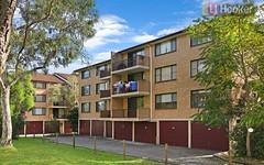 54/25 Mantaka Street, Blacktown NSW