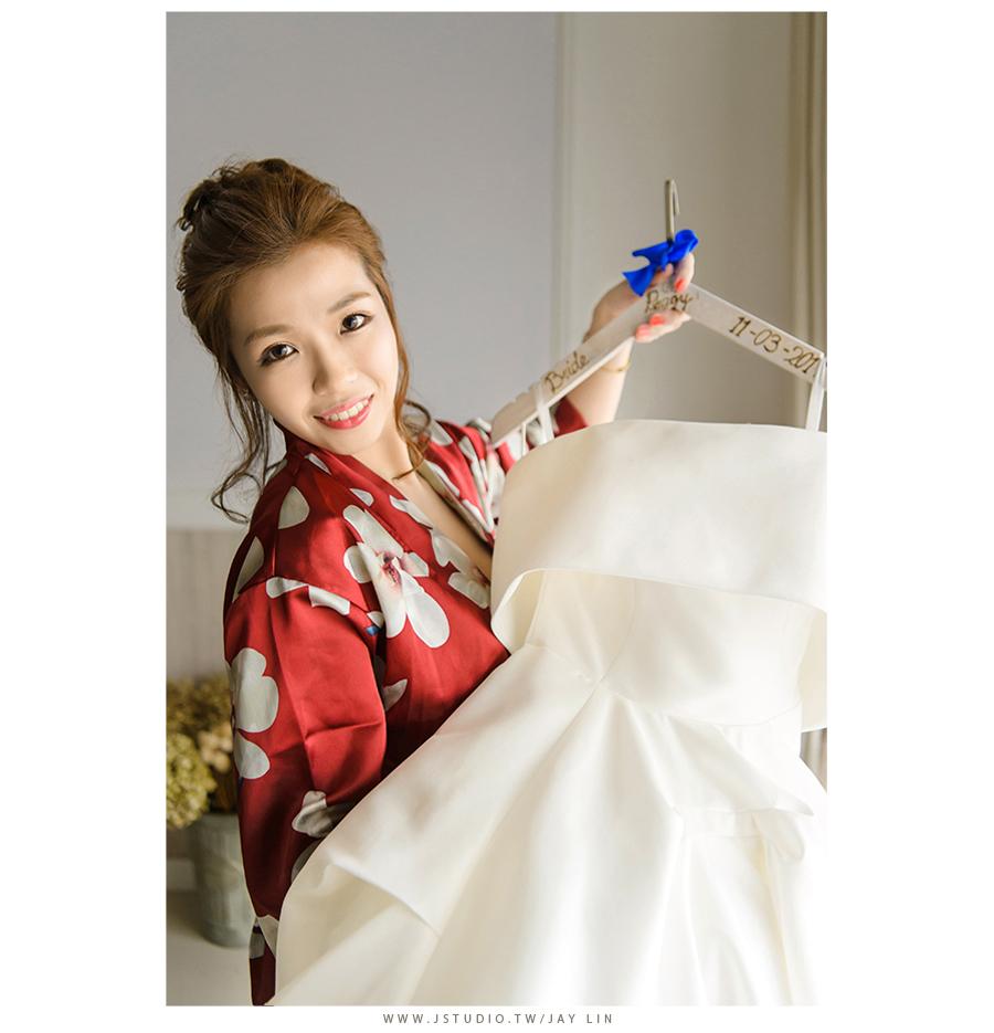婚攝 心之芳庭 婚禮紀錄 推薦婚攝 台北婚攝 JSTUDIO_0008