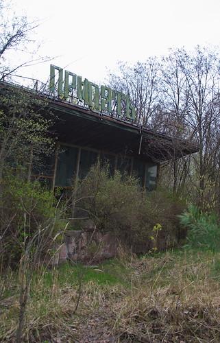 0902 - Ukraine 2017 - Tschernobyl