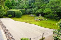 Hunda-in, Garden -1 (November 2016) (Tetsuhiro Terada) Tags: 芬陀院 hundain higashiyamaku kyoto kansai japan 京都府 京都市 東山区