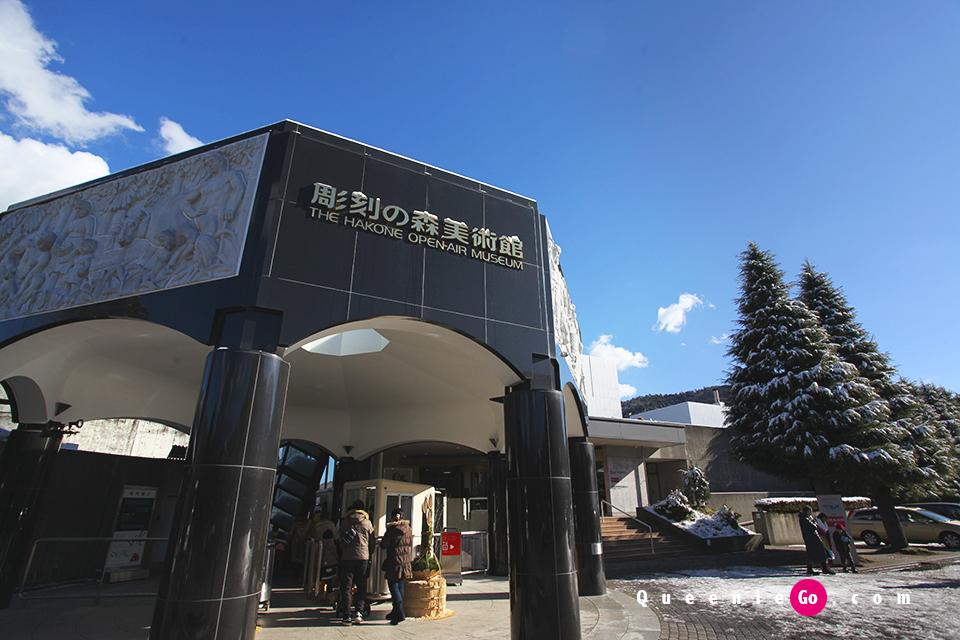 亞洲第一座戶外雕刻主題美術館-雕刻森林美術館