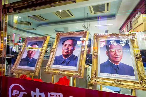 Peking_BasvanOort-174