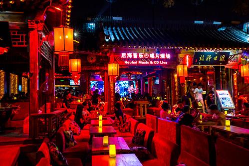 Peking_BasvanOort-186