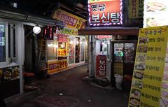 IMG_6813_RAW (jeremy!) Tags: seoul korea southkorea dongdaemun canoneosrebelt1i canon1740mm