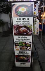 IMG_6814_RAW (jeremy!) Tags: seoul korea southkorea dongdaemun canoneosrebelt1i canon1740mm