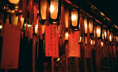 (analogrem) Tags: lights light lantern man mon manmo temple hongkong hong kong worship religion gods wishes wish analog film travel