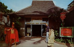 The Hawaiian Wax Museum, International Market Place, Hawaii (SwellMap) Tags: postcard vintage retro pc chrome 50s 60s sixties fifties roadside midcentury populuxe atomicage nostalgia americana advertising coldwar suburbia consumer babyboomer kitsch spaceage design style googie architecture waxmuseum effigy figurine