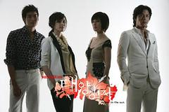 Women of The Sun Episodes 5-10 Reviews (makeuptemple) Tags: han jae suk jung gyu woon kdrama kim jee soo korean lee ha na melodrama romance star april women the sun