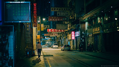 2011_04_04_HK_Streets_HD (Nigal Raymond) Tags: 香港 hk hongkong hongkongisland asia central tbt canon canon5d2 5d2 5dmark2 neon adobelightroom lightroomcc lr nigalraymond ナイジャルレイモンド wwwnigalraymondcom