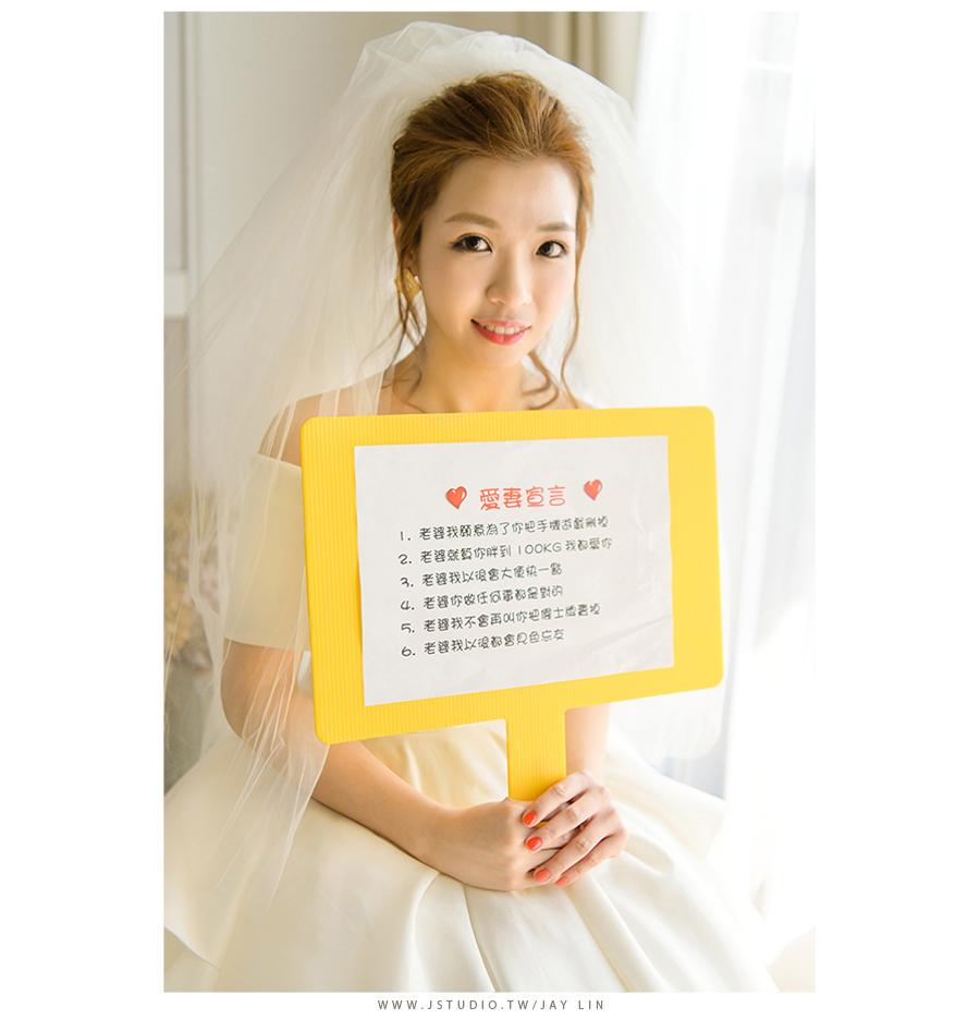 婚攝 心之芳庭 婚禮紀錄 推薦婚攝 台北婚攝 JSTUDIO_0047