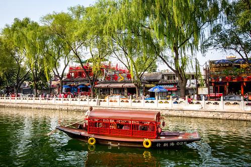 Peking_BasvanOort-100
