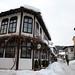 Gostamos das casas búlgaras