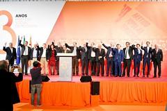 43º Aniversário do PSD.
