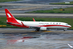 Shanghai Airlines   Boeing 737-800   B-5368   Shanghai Hongqiao (Dennis HKG) Tags: shanghaiairlines csh fm boeing 737 737800 boeing737 shanghai hongqiao zsss sha b5368 skyteam canon 7d 100400 boeing737800 aircraft airplane airport plane planespotting