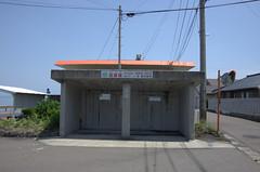 IMGP4591.DNG (Matoken) Tags: 桜島 sakurajima